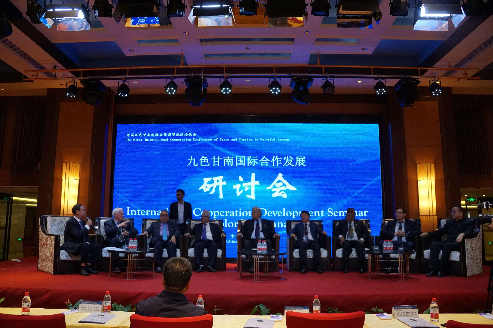 首届九色甘南国际合作论坛沙画表演
